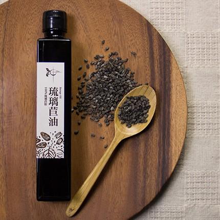 神.琉璃苣油-200ml
